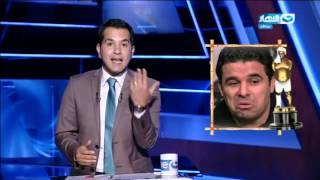 أوسكار قصر الكلام من نصيب خالد الغندور على مجمل اعمالة وعدم حيادة الأعلامي