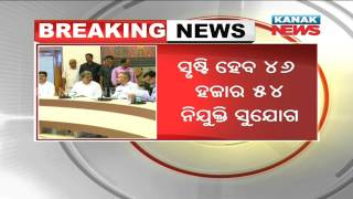 Odisha Govt Clears 10 Investment Proposals Worth Rs 1.10 Lakh Crore