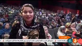 Iran 9th Daf instrument playing festival, Sanandaj city نهمين جشنواره دف نوازي شهر سنندج ايران