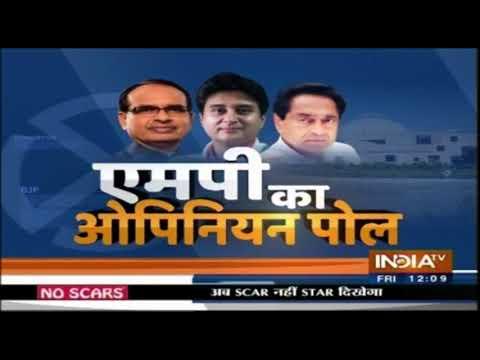 Xxx Mp4 MP का Opinion Poll क्या फिर आएगा Shivraj का राज 3gp Sex