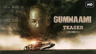 Gumnaami (गुमनामी)   Teaser (Hindi)   Prosenjit Chatterjee   Anirban Bhattacharya   SVF