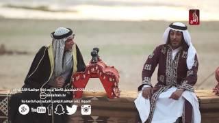 مسلسل العقاب و العفرا ، الحلقة 27   رمضان 2017   Teaser