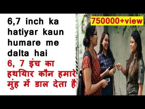 Xxx Mp4 Kaun 6 7 Inch Ka Dal Deta Hai Hindi English By Indo Music World 3gp Sex