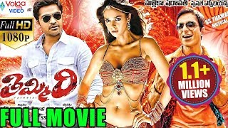 Thimmiri Latest Telugu Full Movie || Simbu, Richa Gangopadhyay || 2016 Telugu Movies