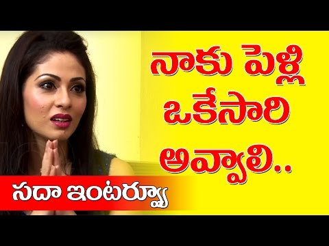 Xxx Mp4 Heroine SADHA Special Chit Chat Sadha About Her Life Partner Celebrity Interview 10TV 3gp Sex