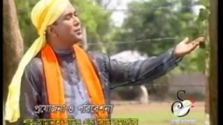 Vandari Song চট্টগ্রামের আনোয়ারায় By Shimul Shil