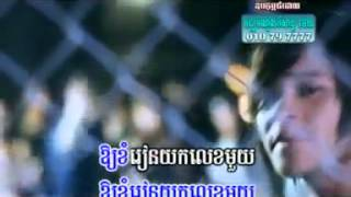 09_A Rean Min Jess Neang Min Srolanh by Khem