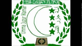 Surat Qaf (Muhammad Moughny)