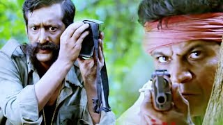 Killing Veerappan Actor Shiva Rajkumar Movie | New Kannada Action Thriller Movie | Upload 2017
