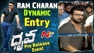 Ram Charan Dynamic Entry @ Dhruva Pre Release Event || Ram Charan || Rakul Preet || Hiphop Tamizha