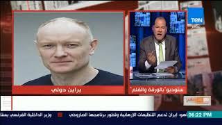 بالورقة والقلم - القصة الكاملة لتجميد المساعدات الاقتصادية لمصر وعلاقة ايه حجازي !
