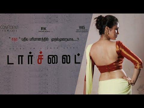 Xxx Mp4 முதல் முறையாக புதிய பரிமாணத்தில் சதா Torchlight Tamil Movie Team Interview Actress Sadha 3gp Sex