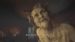 バイオ7 DLC1 ベッドルーム成功ver.