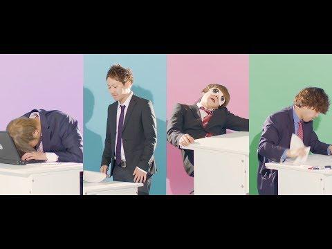 POT【SYAKUNETSU BEAT】Music Video