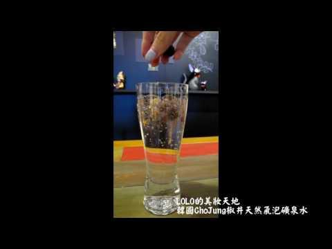 韓國ChoJung椒井天然氣泡礦泉水