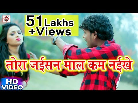 Xxx Mp4 HD Aarkesta Star Albela Ashok 2018 Tora Jaisan Maal Kam Naikhe Bhojpuri Songs 3gp Sex