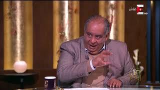 كل يوم - يوسف زيدان يوضح الفارق بين الجارية والأمه .. وذهول عمرو أديب