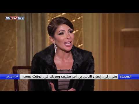 Xxx Mp4 حوار خاص مع الفنانة منى زكي عن مهامها كسفيرة لليونيسيف 3gp Sex