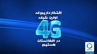 AWCC 4G Launch TVC Release Final 8 5 2017