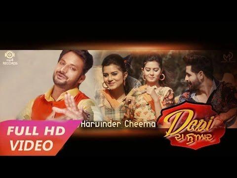 Desi Da Swaad - Harvinder Cheema || Urban Folk || Latest Punjabi Songs 2017 || Mp4 Records