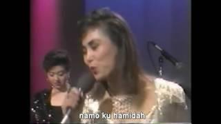 Namo Ku Hamidah