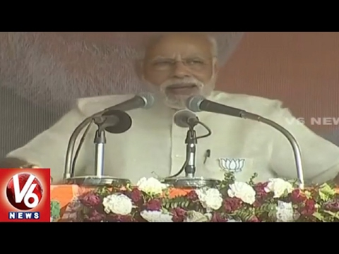 PM Modi Addresses At Public Meet In Allahabad | UP Politics | V6 News