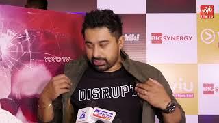 Rannvijay Singh Host Special Screening For Fans Of Web Series Kaushiki | Bollywood | YOYO Times