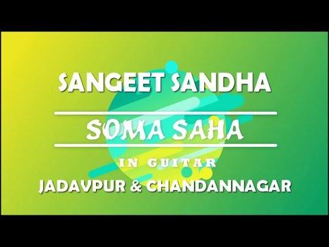 Xxx Mp4 SANGEET SANDHA JADAVPUR CHANDANNAGAR 3gp Sex