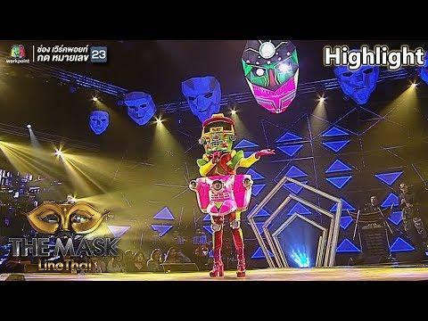 ปิดตาข้างนึง หน้ากากตุ๊กตุ๊ก EP.11 THE MASK LINE THAI