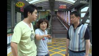 Saturday, Mission Possible #03, 커이 커이, 20050625