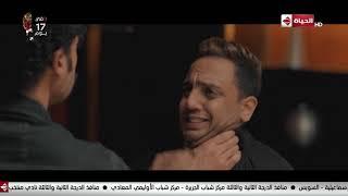 حورس لحق هوجان واعترف له إنه خانه.. شوف رد فعل هوجان العنيف #هوجان