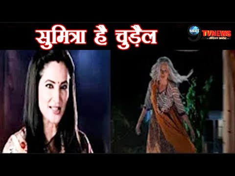 Xxx Mp4 Naagin 3 आखिर कौन है सुमित्रा खुल गया जामिनी चुड़ैल से जुड़े रिश्ते का राज़ Sumitra Exposed 3gp Sex