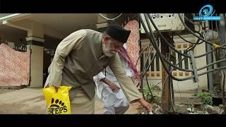 Clean Eid-ul-Adha || Short Film #Bakrid