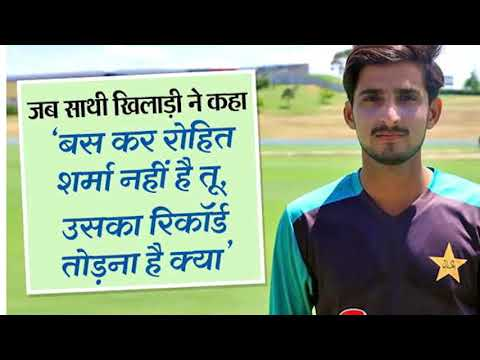 Xxx Mp4 Afghanistan Beat Pakistan In Under 19 World Cup Here Is Cricketer Muhammad Zaid S Success Story 3gp Sex