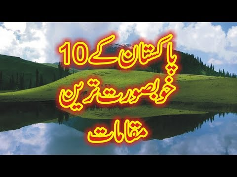 Xxx Mp4 Top 10 Most Natural Beautiful Places Valleys Of Pakistan To Visit 3gp Sex