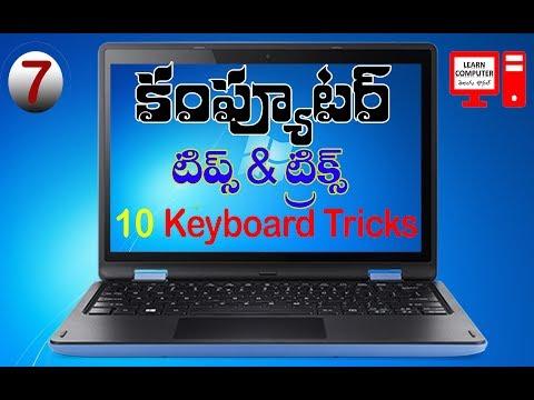 07 Computer Tips and  Tricks In Telugu - 10 Windows 7 keyboard tricks in telugu