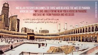 Beautiful Quran verses: Pharaoh