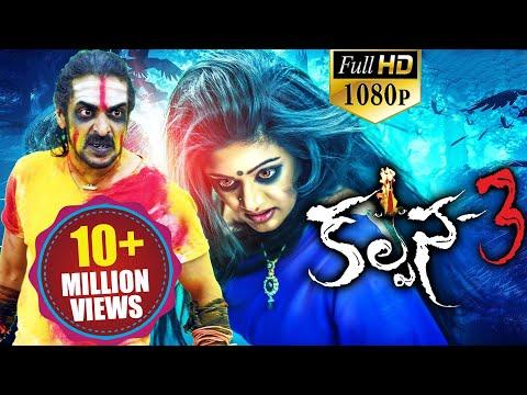 Xxx Mp4 Kalpana 3 Latest Telugu Movie Upendra Priyamani Avantika Shetty 3gp Sex