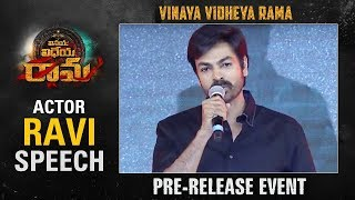 Actor Ravi Speech @ Vinaya Vidheya Rama Pre Release Event