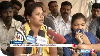 ICF trainee commits suicide after not getting job | News7 Tamil