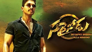 watch Sarainodu 2016 Telugu Full Movie online Review    AlluArjun    Boyapati Sreenu