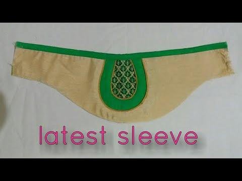 latest sleeve ( बाजू ) design cutting and stitching