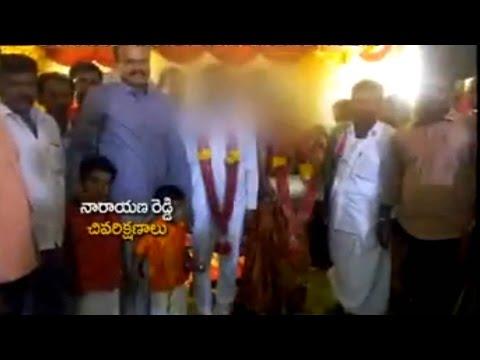 Xxx Mp4 Last Minutes Of Pathikonda YSRCP Incharge Narayana Reddy Sakshi TV 3gp Sex