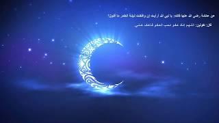 تلاوة الشيخ عبدالرحمن السديس سورة القدر