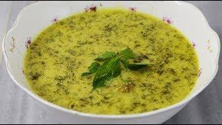 ِ طرز تهیه آش ماست اصیل و بسیار بسیار خوشمزه | Ashe Mast (Persian Yogurt Base Soup) - Eng Subs