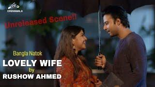 LOVELY WIFE Unreleased Scene | Afran Nisho | Sarika Sabah | Eid Natok 2019 Bangladesh