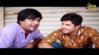 ধারাবাহিক নাটক || নানা রঙের মানুষ || পর্ব-২৩ || Nana Ronger Manush || EP-23 || ATN Tube Program