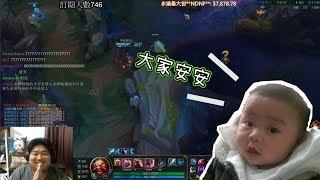 【統神】聽到003懷孕時的反應?? by蔡播