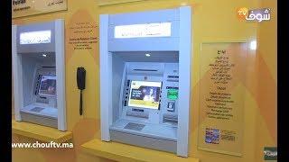 """التجاري وفابنك تعرض على زبنائها فضاء الخدمة الحرة البنكية """" إكسبريس بنك"""" بفاس"""