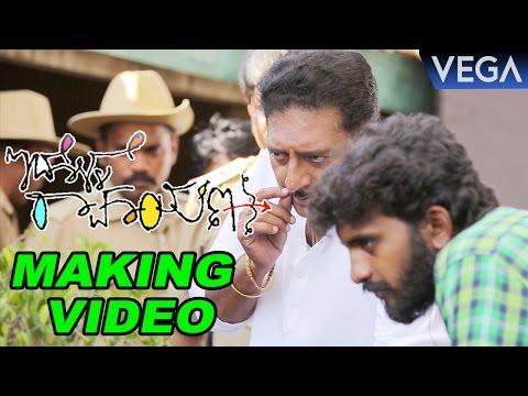 Idolle Ramayana Kannada Movie Making Video    Prakash Raj, Priyamani    Latest Kannada Movie 2016